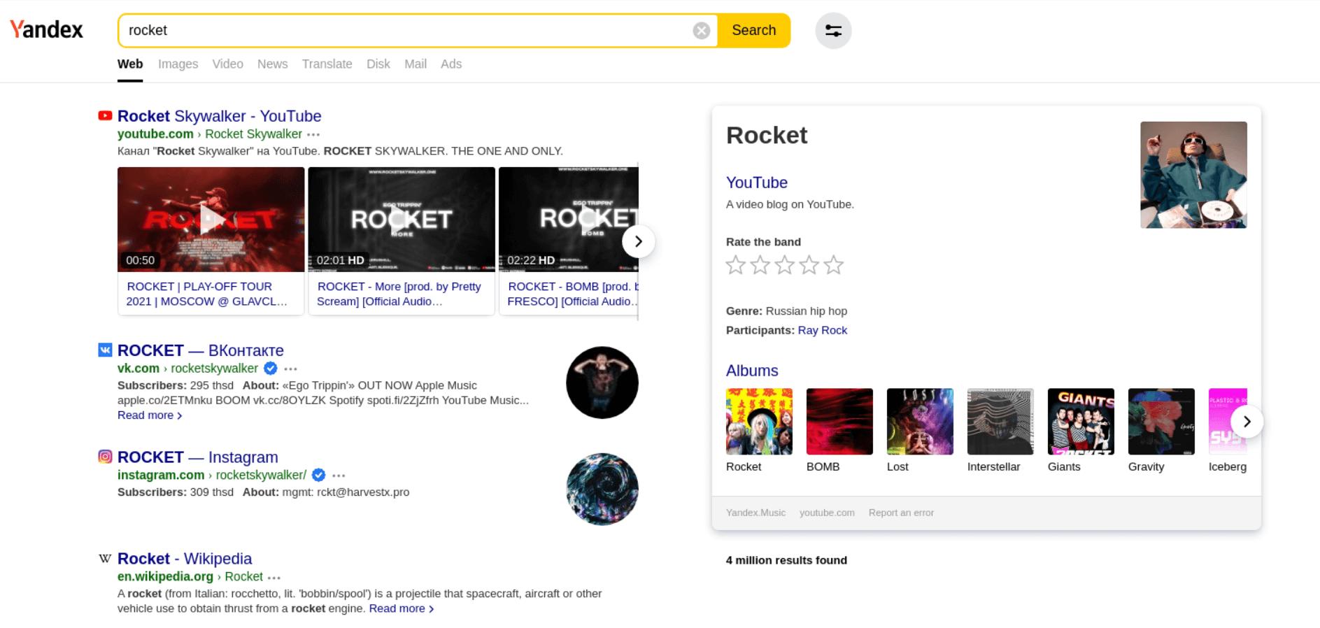 Yandex example